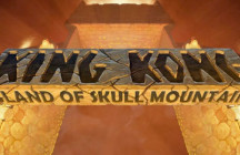 King Kong Island of Skull Mountain