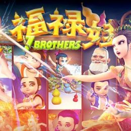 7 Brothers Slot
